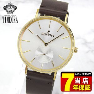 Orobianco オロビアンコ 時計 OR-0061-1 TIMEORA Sempulicitus メンズ 腕時計 正規品 茶 ブラウン 銀 シルバー 革ベルト レザー レビュー7年保証 tokeiten