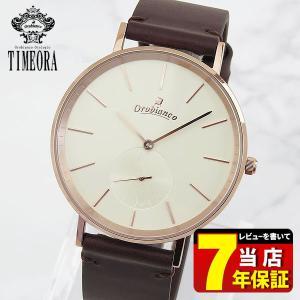 Orobianco オロビアンコ 時計 OR-0061-29 TIMEORA Sempulicitus メンズ 腕時計 正規品 茶 ブラウン ピンクゴールド 革ベルト レザー レビュー7年保証 tokeiten