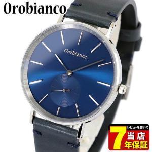 Orobianco オロビアンコ OR0061-5 Sempulicitus センプリチタス メンズ 腕時計 正規品 青 ネイビー 銀 シルバー 革ベルト レザー レビュー7年保証 tokeiten