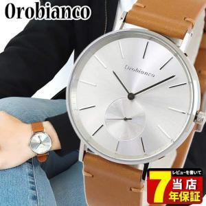Orobianco オロビアンコ OR0061-9 TIMEORA Sempulicitus メンズ 腕時計 正規品 茶 ブラウン 銀 シルバー 革ベルト レザー レビュー7年保証 tokeiten