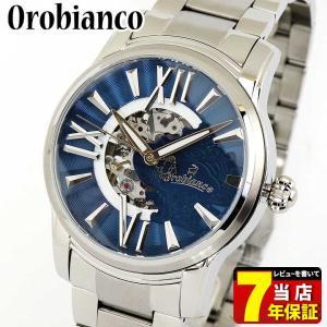 Orobianco オロビアンコ OR0011-501 ORAKLASSICA オラクラシカ 自動巻き メンズ 腕時計 レビュー7年保証 正規品 青 ネイビー 銀 シルバー メタル tokeiten