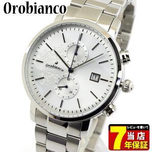 先着300円OFFクーポン Orobianco オロビアンコ OR0070-100 CERTO チェルト メンズ 腕時計 レビュー7年保証 正規品 銀 シルバー メタル tokeiten