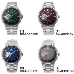 ORIENT オリエント クラシック セミスケルトン 機械式 メカニカル 自動巻き メンズ 腕時計 国内正規品 ネイビー グリーン シルバー|tokeiten|02