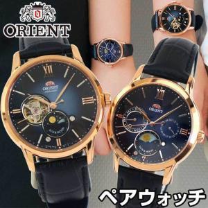 オリエント クラシック サン&ムーン SUN&MOON RN-AS0004L RN-KA0004L ペアウォッチ メンズ レディース 腕時計 国内正規品 青 ネイビー 金 ピンクゴールド|tokeiten