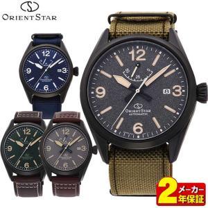 ORIENT STAR オリエントスター ORIENT オリエント 機械式 スポーツ アウトドア メンズ 腕時計 国内正規品 ブラック グレー ネイビー グリーン ブラウン カーキ|tokeiten