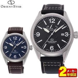 ORIENT STAR オリエントスター ORIENT オリエント 機械式 カレンダー スポーツ アウトドア メンズ 腕時計 国内正規品 ブラック ネイビー ブラウン シルバー|tokeiten