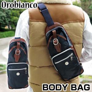 OROBIANCO オロビアンコ ボディバッグ ショルダーバッグ メンズ ANNIBALE-F アンニバル ネイビー ブルー×ブラウン 青 茶|tokeiten