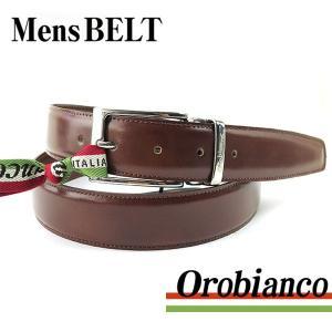 OROBIANCO オロビアンコ BETTINO ベルト メンズベルト レザー 牛革 ブラウン|tokeiten