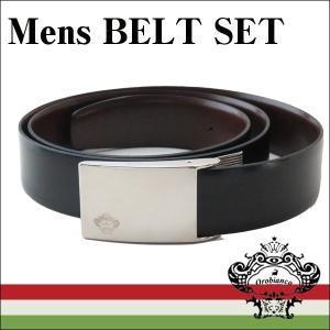 OROBIANCO オロビアンコ ベルトセット メンズベルト メンズ レザー 牛革 ブラック×ブラウン 黒×茶 リバーシブル 並行輸入品|tokeiten