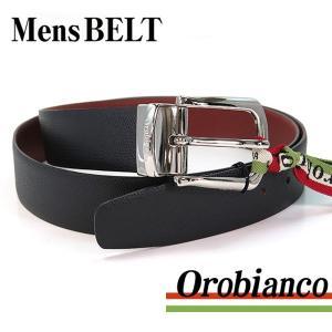 OROBIANCO オロビアンコ メンズベルト メンズ レザー ブラック×ブラウン リバーシブル 海外モデル CELTIC DOUBLEFACE ダブルフェイス tokeiten