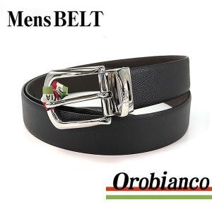 OROBIANCO オロビアンコ メンズベルト メンズ レザー ブラック×ダークブラウン リバーシブル 海外モデル CELTIC DOUBLEFACE ダブルフェイス|tokeiten