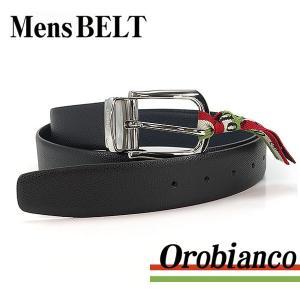OROBIANCO オロビアンコ メンズベルト メンズ レザー ブラック×ネイビー リバーシブル 海外モデル CELTIC DOUBLEFACE ダブルフェイス|tokeiten