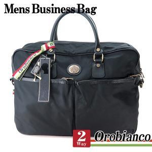 OROBIANCO オロビアンコ ブリーフケース ビジネスバッグ ショルダーバッグ メンズ DOTTRINA-C ドットリーナ 黒 ブラック|tokeiten