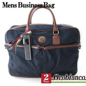 OROBIANCO オロビアンコ ブリーフケース ビジネスバッグ ショルダーバッグ メンズ DOTTRINA-C ドットリーナ ブルー×ブラウン ネイビー 通勤 出張|tokeiten