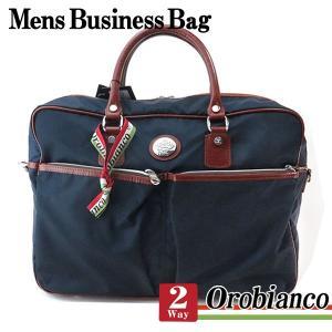 OROBIANCO オロビアンコ ブリーフケース ビジネスバッグ ショルダーバッグ メンズ DOTTRINA-C ブルー×ブラウン 青 茶|tokeiten