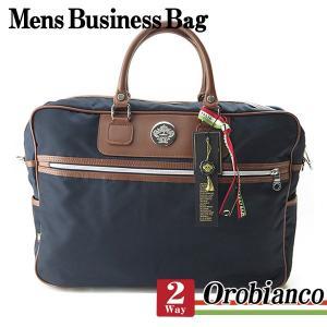 OROBIANCO オロビアンコ ブリーフケース ビジネスバッグ ショルダーバッグ ネイビー メンズ FURETTO-D フレット ブルー×ブラウン 青 茶|tokeiten