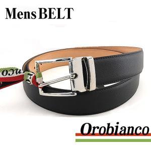 Orobianco オロビアンコ FRANZI NERO 41960 海外モデル メンズ ベルト レザー 革 黒 ブラック ブラウン スーツ ビジネス おしゃれ|tokeiten