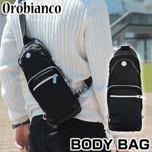OROBIANCO オロビアンコ GIACOMIO ジャコミオ ウエストポーチ ウエストバッグ ボディバッグ ショルダーバッグ カバン 鞄 メンズ ブラック 海外モデル|tokeiten