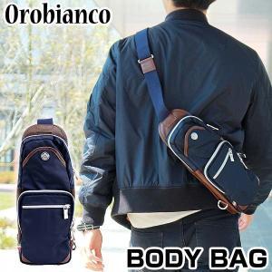 OROBIANCO オロビアンコ GIACOMIO ジャコミオ ウエストバッグ ボディーバッグ ショルダーバッグ カバン 鞄 メンズ ブルー×ブラウン ネイビー 海外モデル|tokeiten