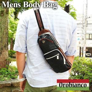 OROBIANCO オロビアンコ GIACOMIO ジャコミオ JEANS ジーンズ 119392 ウエストバッグ ボディバッグ カバン 鞄 メンズ デニム ブラック ブラウン 海外モデル|tokeiten