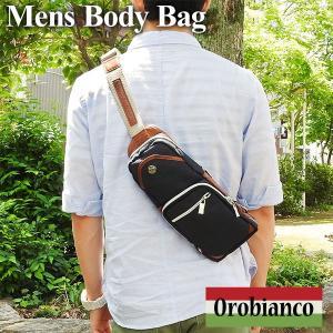 OROBIANCO オロビアンコ GIACOMIO ジャコミオ JEANS ジーンズ 119391 ウエストバッグ ボディバッグ 鞄 メンズ デニム ネイビー ブラウン 海外モデル|tokeiten