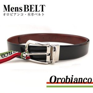OROBIANCO オロビアンコ ベルト メンズベルト メンズ レザー ブラック×ブラウン リバーシブル 海外モデル IGOR イゴール ダブルフェイス|tokeiten