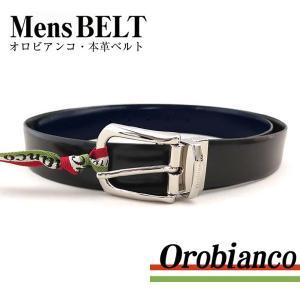 OROBIANCO オロビアンコ ベルト メンズベルト メンズ レザー ブラック×ネイビー リバーシブル 海外モデル IGOL イゴール ダブルフェイス tokeiten
