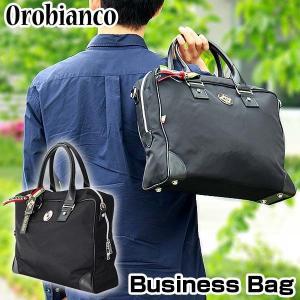 OROBIANCO オロビアンコ VERNE ヴェルネ No.97253 海外モデル メンズ ビジネスバッグ ブリーフケース ショルダーバッグ ナイロン レザー ブラック 黒 通勤|tokeiten