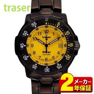 21日まで最大36倍 全品トレーサー TRASER トレーサー ミリタリー 腕時計 P6504.330.54.05|tokeiten