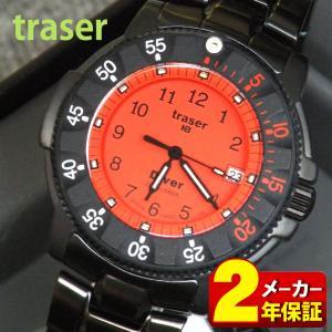 21日まで最大36倍 トレーサー TRASER ミリタリー オレンジ 腕時計 P6504.330.54.09|tokeiten