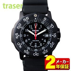 21日まで最大36倍 全品ダイバーズ トレーサー 腕時計 p6504.930.35.01|tokeiten