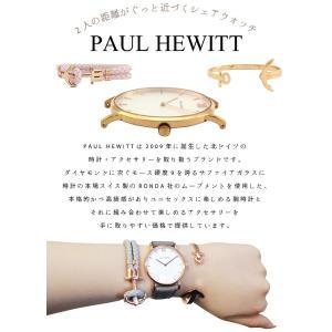 PAUL HEWITT ポールヒューイット 腕時計 Sailor Line セラーライン 36mm 39mm 海外モデル メンズ レディース ユニセックス メタル バンド|tokeiten|06