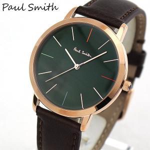 ポイント10倍 ポールスミス メンズ 腕時計 P10056 Paul Smith アナログ 海外モデル 緑 グリーン 茶 ブラウン 革ベルト レザー カジュアル ビジネス スーツ|tokeiten