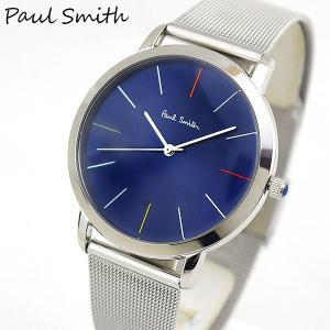Paul Smith ポールスミス MA エムエー メンズ 腕時計 時計 青 ブルー 銀 シルバー メタル バンド ベルト カジュアル アナログ P10058 海外モデル|tokeiten