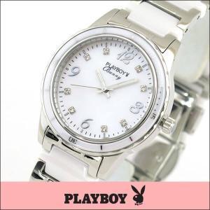 プレイボーイ・バニー PLAYBOY BUNNY アナログ レディース 腕時計 ウォッチ 白 ホワイト 銀 シルバー PB001SWH|tokeiten