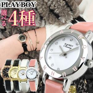 ポイント最大31倍 PLAYBOY BUNNY プレイボーイ・バニー 選べる レディース 腕時計 PB006-SELECT 海外モデル|tokeiten