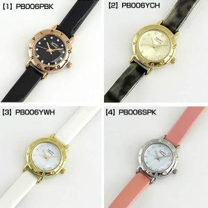 ポイント最大31倍 PLAYBOY BUNNY プレイボーイ・バニー 選べる レディース 腕時計 PB006-SELECT 海外モデル|tokeiten|02