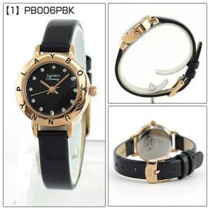 ポイント最大31倍 PLAYBOY BUNNY プレイボーイ・バニー 選べる レディース 腕時計 PB006-SELECT 海外モデル|tokeiten|03