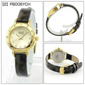 ポイント最大31倍 PLAYBOY BUNNY プレイボーイ・バニー 選べる レディース 腕時計 PB006-SELECT 海外モデル|tokeiten|04