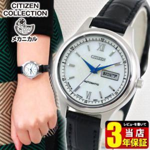 CITIZEN COLLECTION シチズンコレクション メカニカル PD7150-03A 国内正規品 腕時計 レディース 機械式 自動巻 カレンダー tokeiten