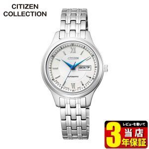 CITIZEN COLLECTION シチズンコレクション 機械式 メカニカル 自動巻き PD7150-54A 国内正規品 アナログ レディース 腕時計 メタ tokeiten
