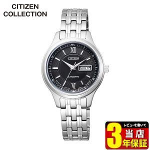 CITIZEN COLLECTION シチズンコレクション 機械式 メカニカル 自動巻き PD7150-54E 国内正規品 アナログ レディース 腕時計 tokeiten