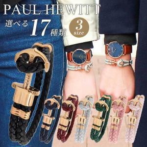 PAUL HEWITT ポールヒューイット PHREP アンカーブレスレット レザー レザーブレス 革ベルト ローズゴールド 碇 レディース アクセサリー|tokeiten