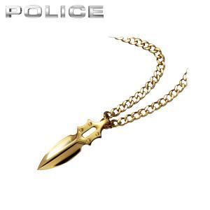 POLICE ポリス IMPACT インパクト メンズ アクセサリー ネックレス ペンダント キャスティングアロー 20575PSG03 金 ゴールド メタル 国内正規品|tokeiten