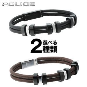 POLICE ポリス アクセサリー ブレスレット TAMPA タンパ メンズ 黒 ブラック 茶 ブラウン レザー ステンレス 国内正規品|tokeiten