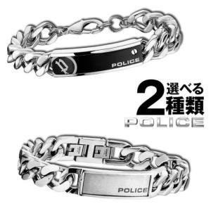 POLICE ポリス 国内正規品 メンズ ブレスレット アクセサリー UNIVER ユニバー ステンレススティール ロゴプレート シルバー ブラック|tokeiten