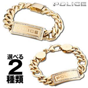 POLICE ポリス 国内正規品 LOWRIDER ローライダー メンズ ブレスレット アクセサリー ステンレス ゴールド|tokeiten
