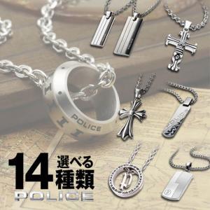 25日は最大31倍 POLICE ポリス 正規品 メンズ アクセサリー ネックレス 銀 シルバー メタル|tokeiten