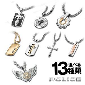 25日は最大31倍 POLICE ポリス 正規品 メンズ アクセサリー ステンレス ネックレス 銀 シルバー 金 ゴールド メタル|tokeiten