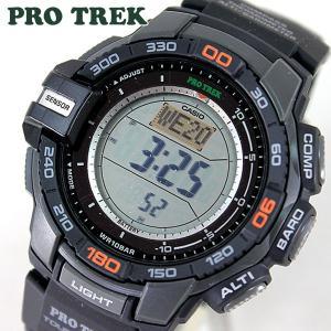 プロトレック PRO TREK カシオ ソーラー プロトレック PRG-270-1|tokeiten